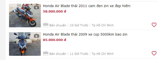air blade thái